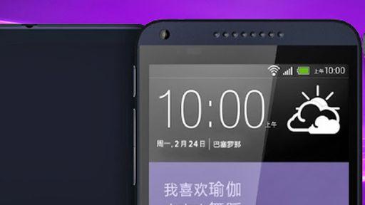 Surgem novas fotos do HTC Desire 8, smartphone que será apresentado no MWC