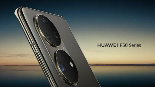Huawei P50 vaza em imagem na cor rosa mostrando visual parecido com Honor 50