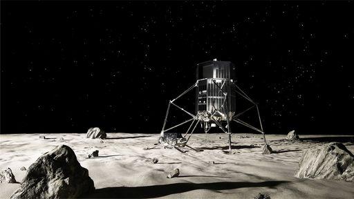 Empresa japonesa quer pousar nave na Lua em 2021 e rover em 2023