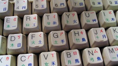 Microsoft diz que sua IA traduz o chinês tão bem quanto um tradutor humano