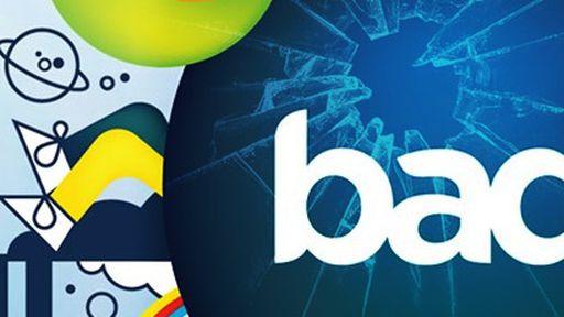 Samsung dá adeus ao Bada e deve lançar o sistema operacional Tizen em 2013