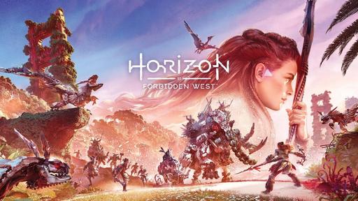 Horizon Forbidden West   Lançamento, história, trailers e mais