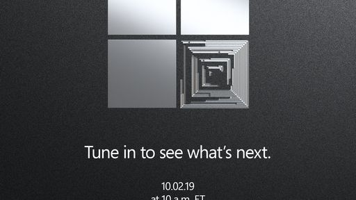 Microsoft faz mais um convite a evento do Surface com nova imagem de divulgação