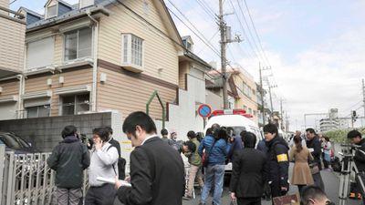 Serial Killer que atraía vítimas pelo Twitter é preso no Japão