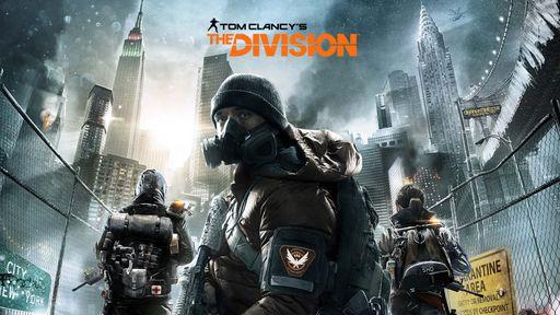 Ubisoft confirma filme de The Division e anuncia protagonistas