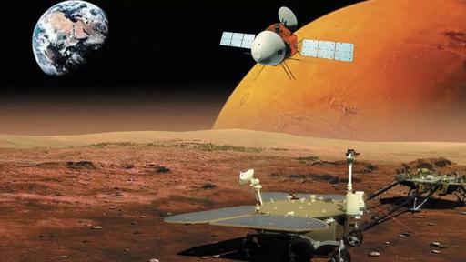 Enquanto segue para Marte, nave chinesa Tianwen-1 tira sua primeira selfie