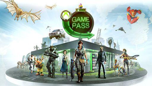 Xbox Game Pass chegará ao PC com mais de 100 jogos
