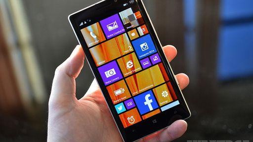 Lumia 950 já aparece listado no site da Microsoft Brasil