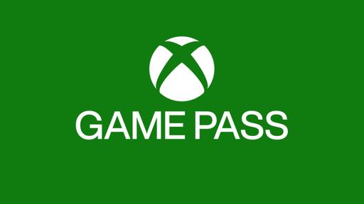 Xbox Game Pass: o que é, preços das assinaturas e mais